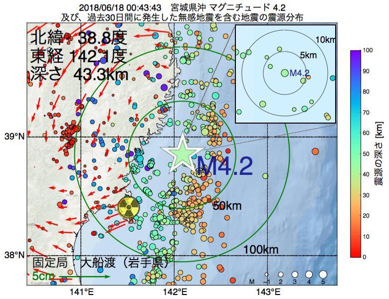 地震震源マップ:2018年06月18日 00時43分 宮城県沖でM4.2の地震