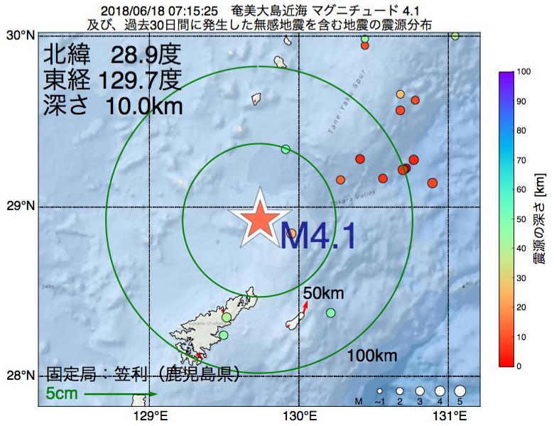 地震震源マップ:2018年06月18日 07時15分 奄美大島近海でM4.1の地震