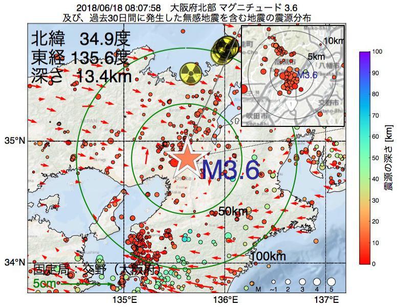 地震震源マップ:2018年06月18日 08時07分 大阪府北部でM3.6の地震