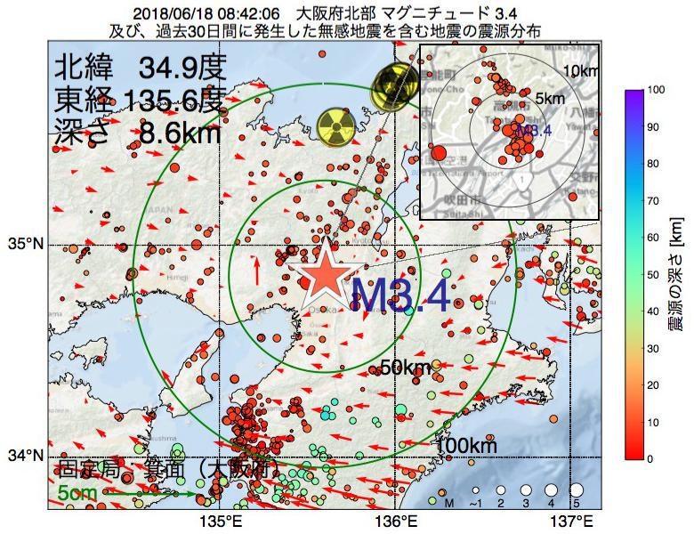 地震震源マップ:2018年06月18日 08時42分 大阪府北部でM3.4の地震