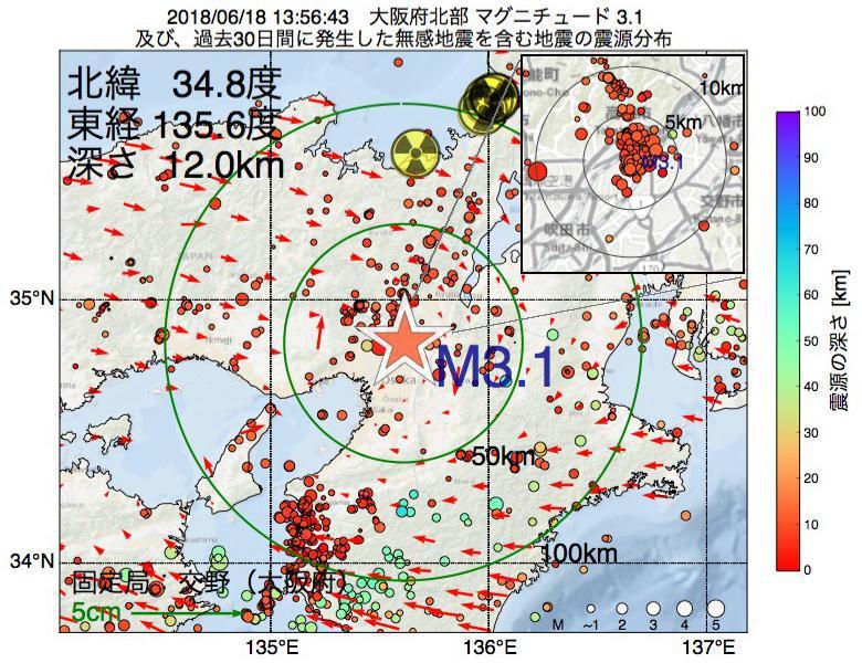 地震震源マップ:2018年06月18日 13時56分 大阪府北部でM3.1の地震