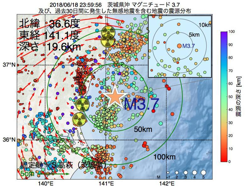 地震震源マップ:2018年06月18日 23時59分 茨城県沖でM3.7の地震
