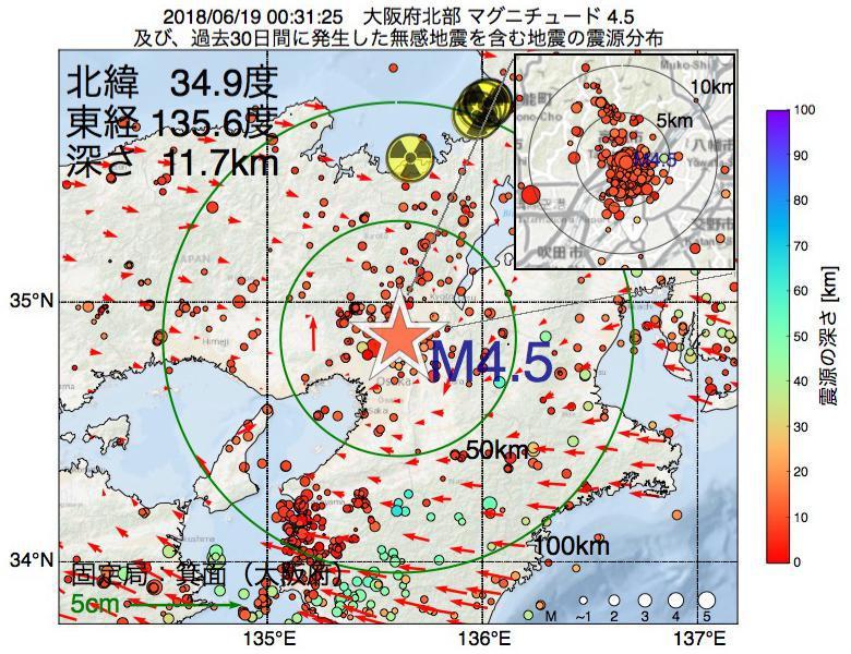 地震震源マップ:2018年06月19日 00時31分 大阪府北部でM4.5の地震