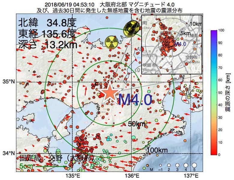 地震震源マップ:2018年06月19日 04時53分 大阪府北部でM4.0の地震