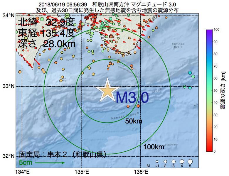 地震震源マップ:2018年06月19日 06時56分 和歌山県南方沖でM3.0の地震