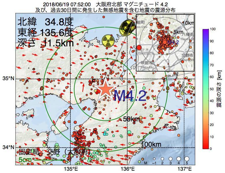 地震震源マップ:2018年06月19日 07時52分 大阪府北部でM4.2の地震