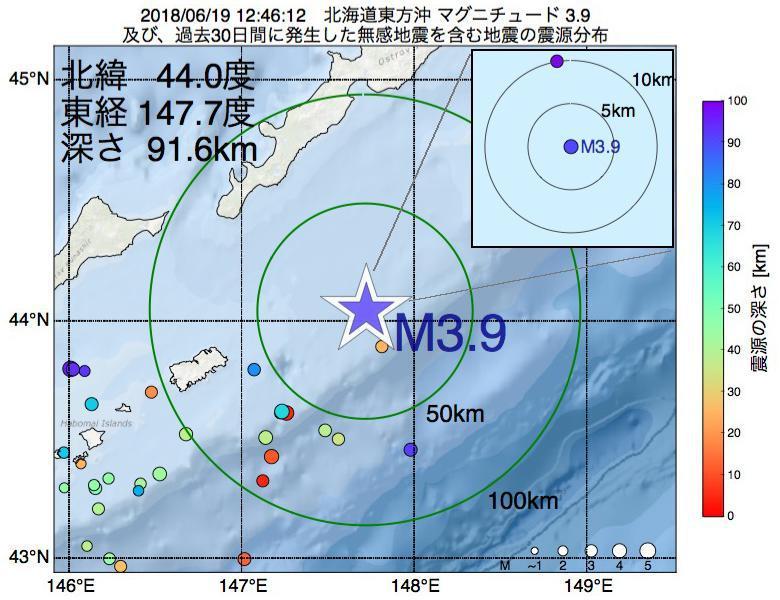 地震震源マップ:2018年06月19日 12時46分 北海道東方沖でM3.9の地震