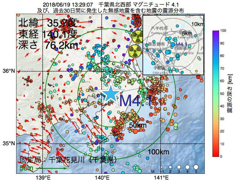 地震震源マップ:2018年06月19日 13時29分 千葉県北西部でM4.1の地震