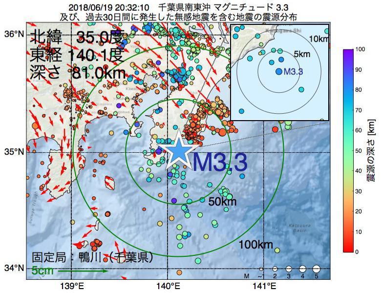 地震震源マップ:2018年06月19日 20時32分 千葉県南東沖でM3.3の地震