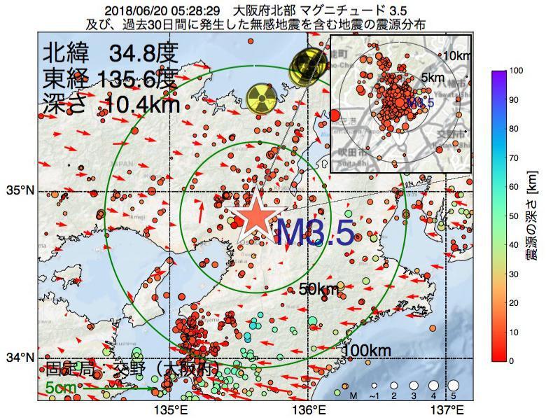 地震震源マップ:2018年06月20日 05時28分 大阪府北部でM3.5の地震