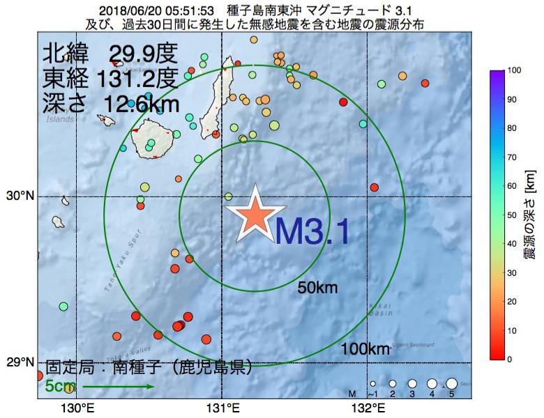 地震震源マップ:2018年06月20日 05時51分 種子島南東沖でM3.1の地震