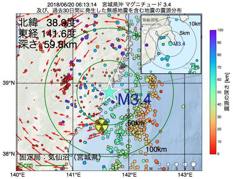 地震震源マップ:2018年06月20日 06時13分 宮城県沖でM3.4の地震