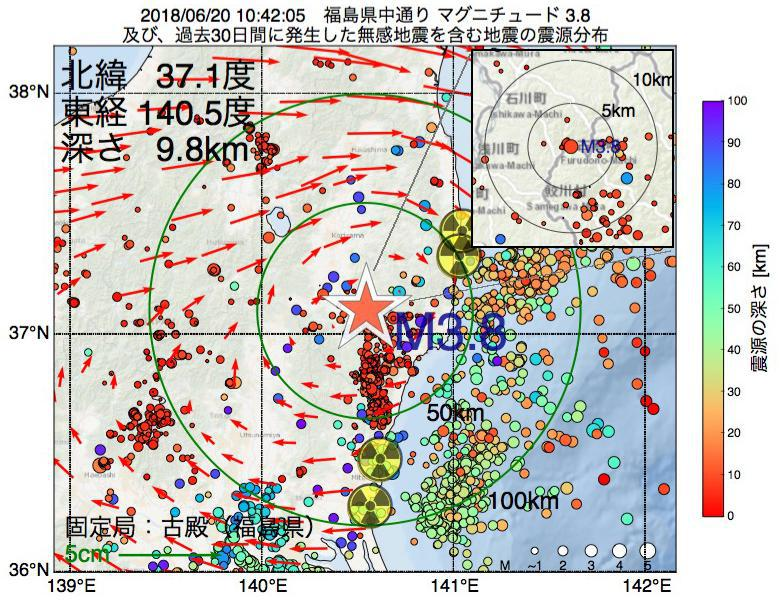 地震震源マップ:2018年06月20日 10時42分 福島県中通りでM3.8の地震