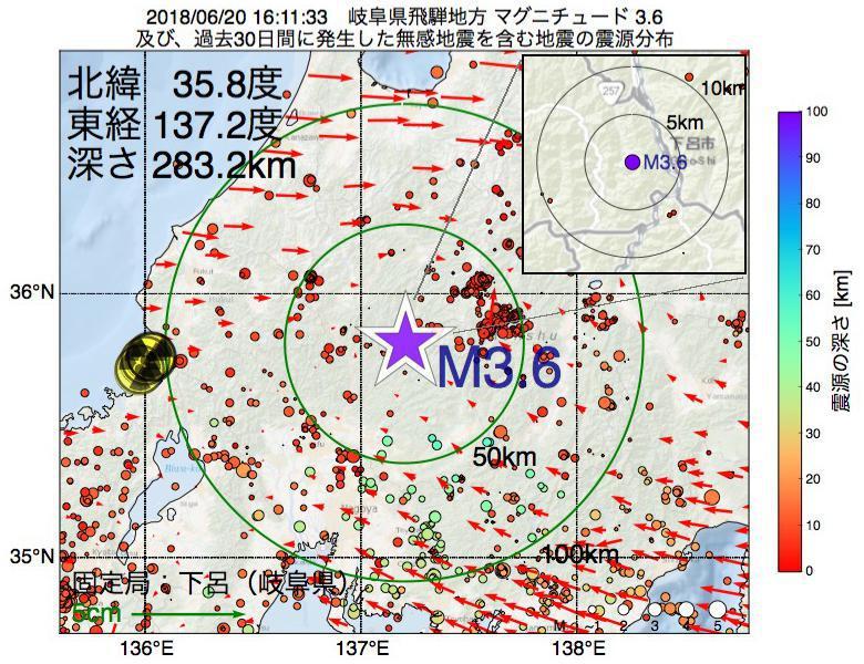 地震震源マップ:2018年06月20日 16時11分 岐阜県飛騨地方でM3.6の地震
