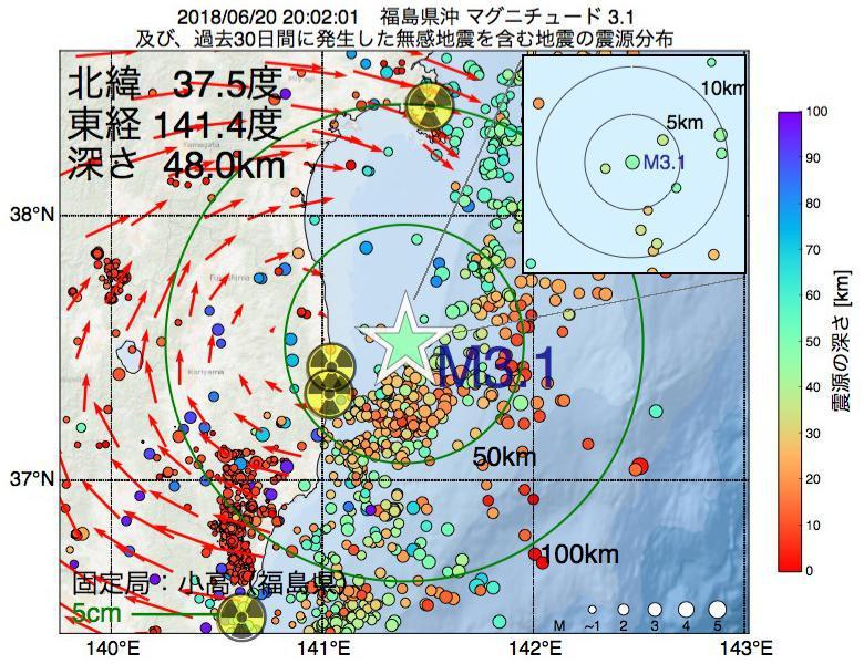 地震震源マップ:2018年06月20日 20時02分 福島県沖でM3.1の地震
