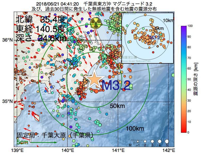 地震震源マップ:2018年06月21日 04時41分 千葉県東方沖でM3.2の地震