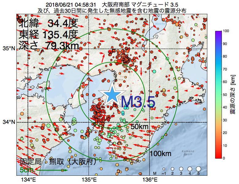 地震震源マップ:2018年06月21日 04時58分 大阪府南部でM3.5の地震
