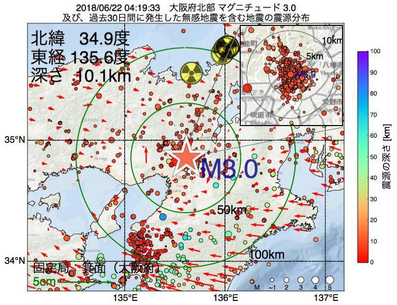 地震震源マップ:2018年06月22日 04時19分 大阪府北部でM3.0の地震