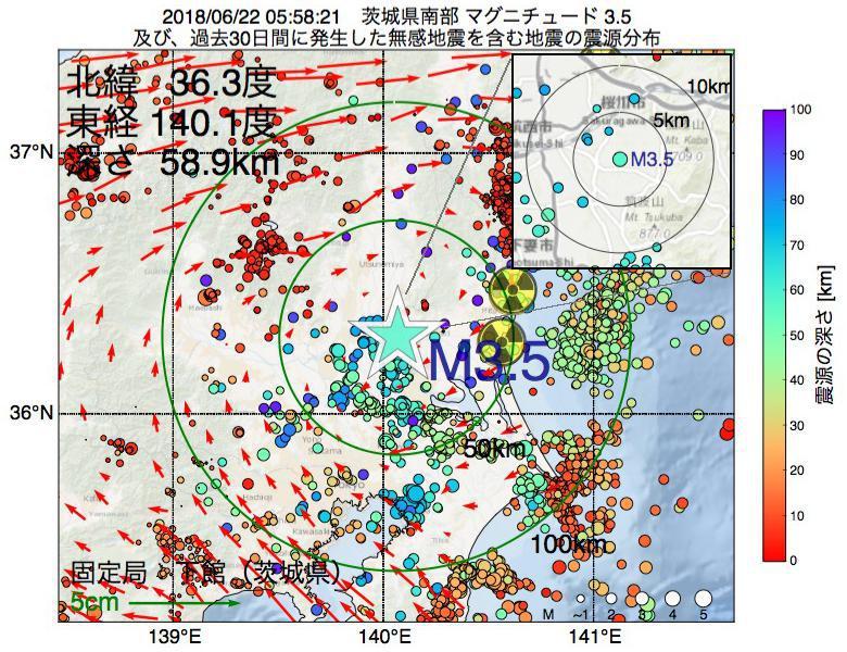 地震震源マップ:2018年06月22日 05時58分 茨城県南部でM3.5の地震