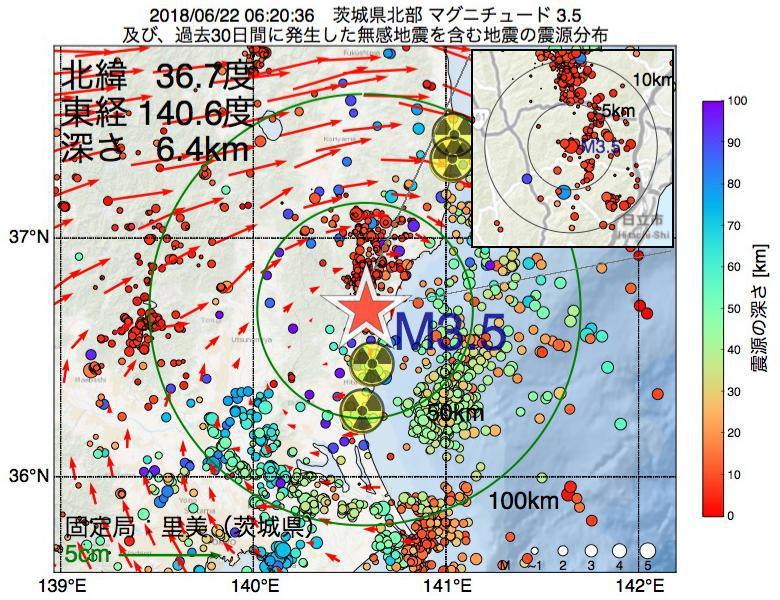 地震震源マップ:2018年06月22日 06時20分 茨城県北部でM3.5の地震