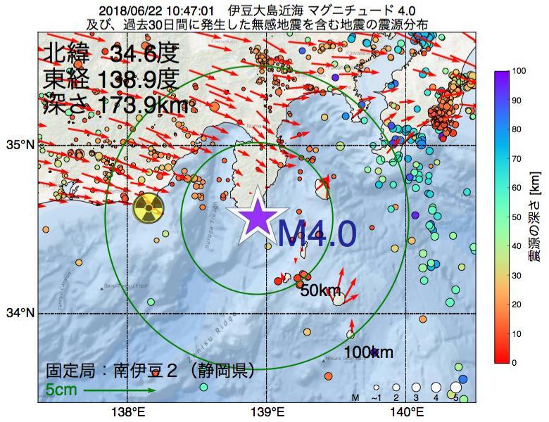 地震震源マップ:2018年06月22日 10時47分 伊豆大島近海でM4.0の地震
