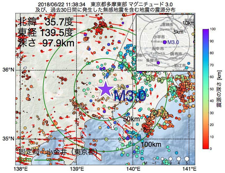 地震震源マップ:2018年06月22日 11時38分 東京都多摩東部でM3.0の地震