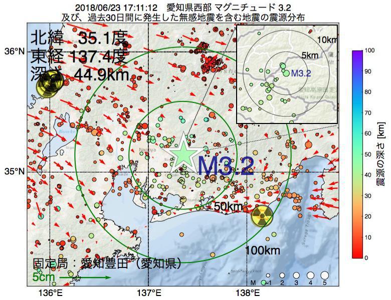 地震震源マップ:2018年06月23日 17時11分 愛知県西部でM3.2の地震