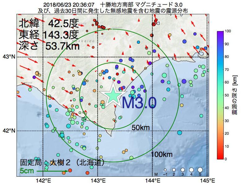 地震震源マップ:2018年06月23日 20時36分 十勝地方南部でM3.0の地震