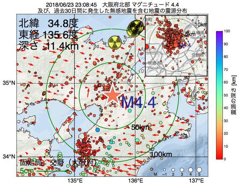 地震震源マップ:2018年06月23日 23時08分 大阪府北部でM4.4の地震