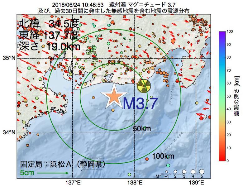 地震震源マップ:2018年06月24日 10時48分 遠州灘でM3.7の地震