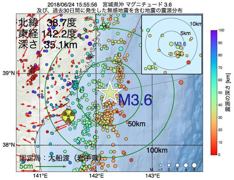 地震震源マップ:2018年06月24日 15時55分 宮城県沖でM3.6の地震