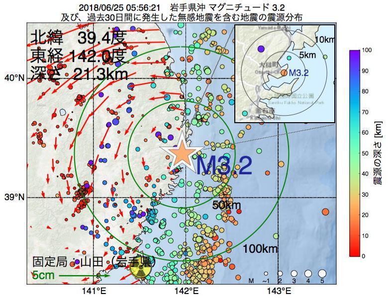 地震震源マップ:2018年06月25日 05時56分 岩手県沖でM3.2の地震