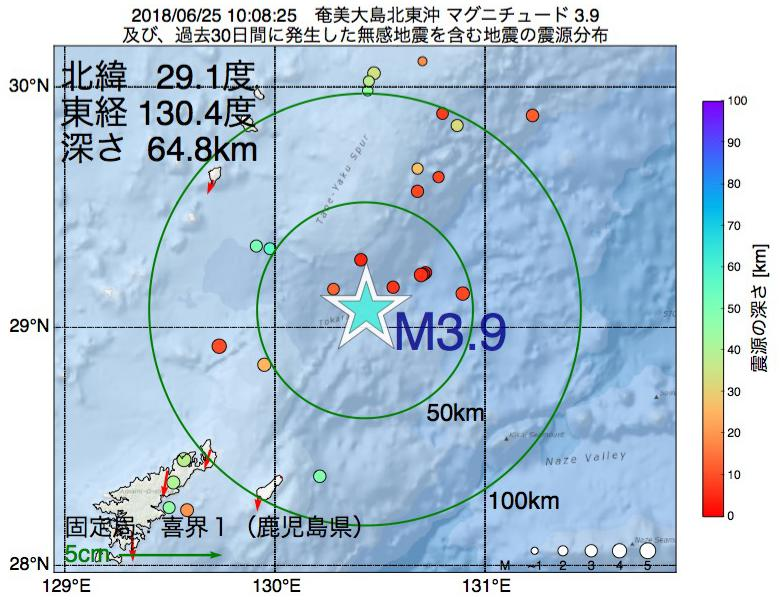 地震震源マップ:2018年06月25日 10時08分 奄美大島北東沖でM3.9の地震