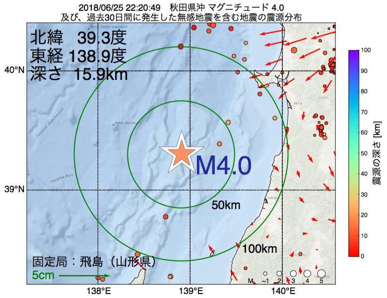 地震震源マップ:2018年06月25日 22時20分 秋田県沖でM4.0の地震