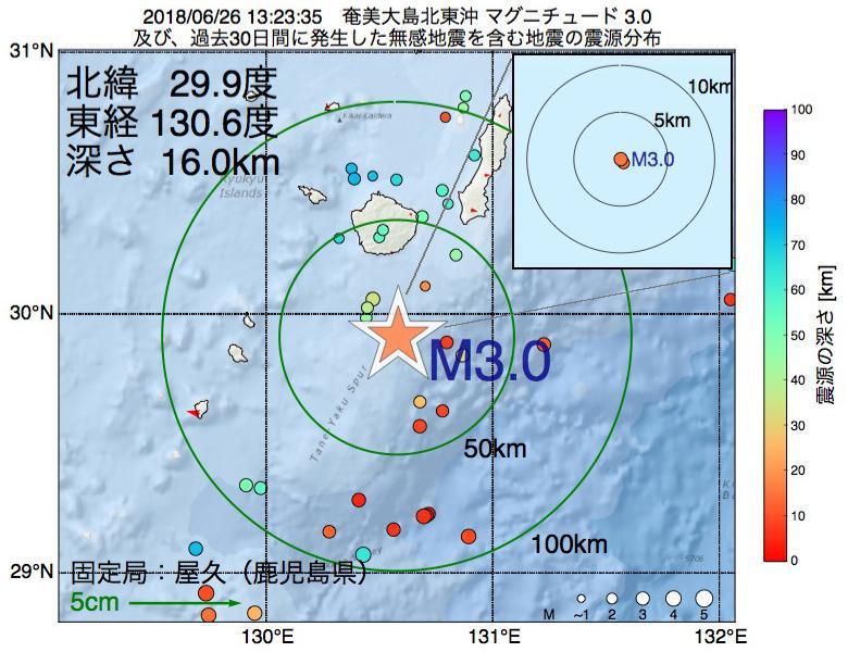 地震震源マップ:2018年06月26日 13時23分 奄美大島北東沖でM3.0の地震