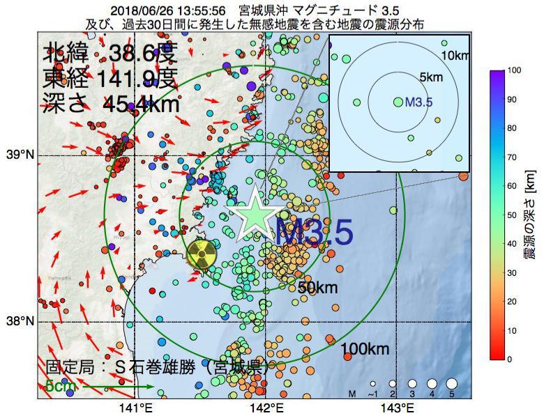 地震震源マップ:2018年06月26日 13時55分 宮城県沖でM3.5の地震