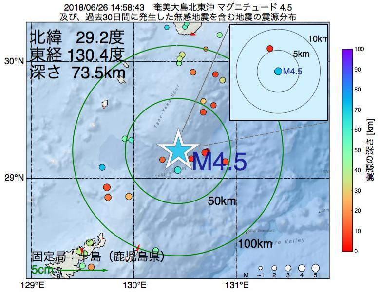 地震震源マップ:2018年06月26日 14時58分 奄美大島北東沖でM4.5の地震