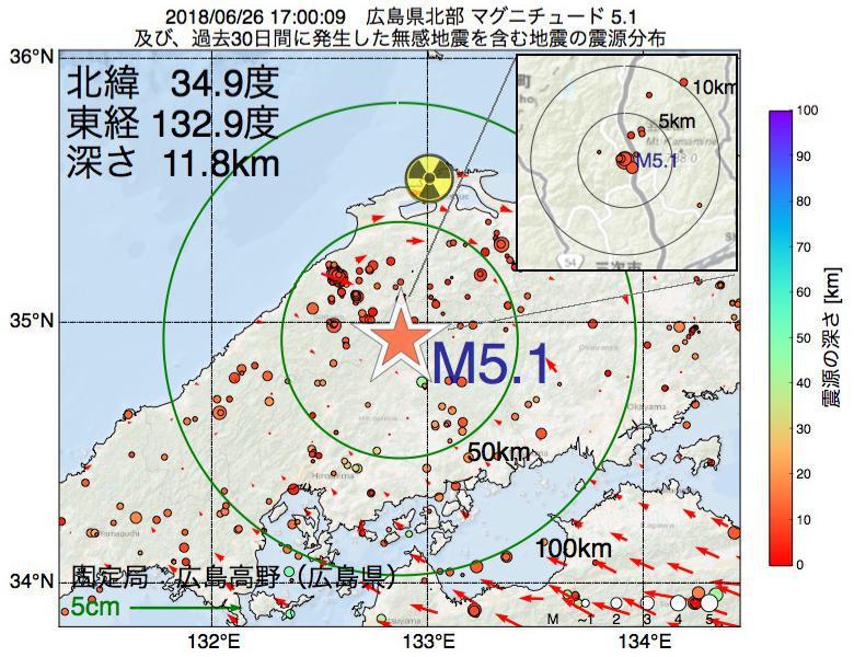 地震震源マップ:2018年06月26日 17時00分 広島県北部でM5.1の地震