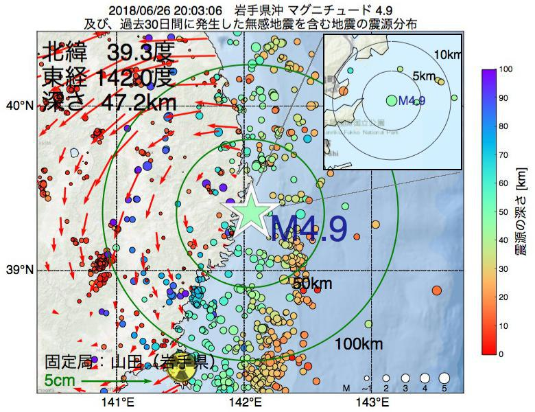 地震震源マップ:2018年06月26日 20時03分 岩手県沖でM4.9の地震