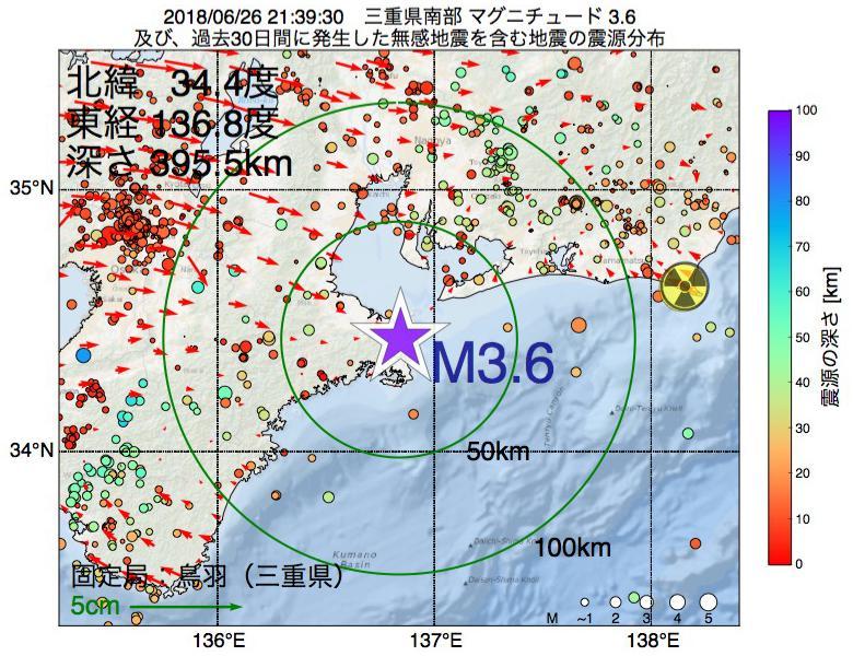 地震震源マップ:2018年06月26日 21時39分 三重県南部でM3.6の地震