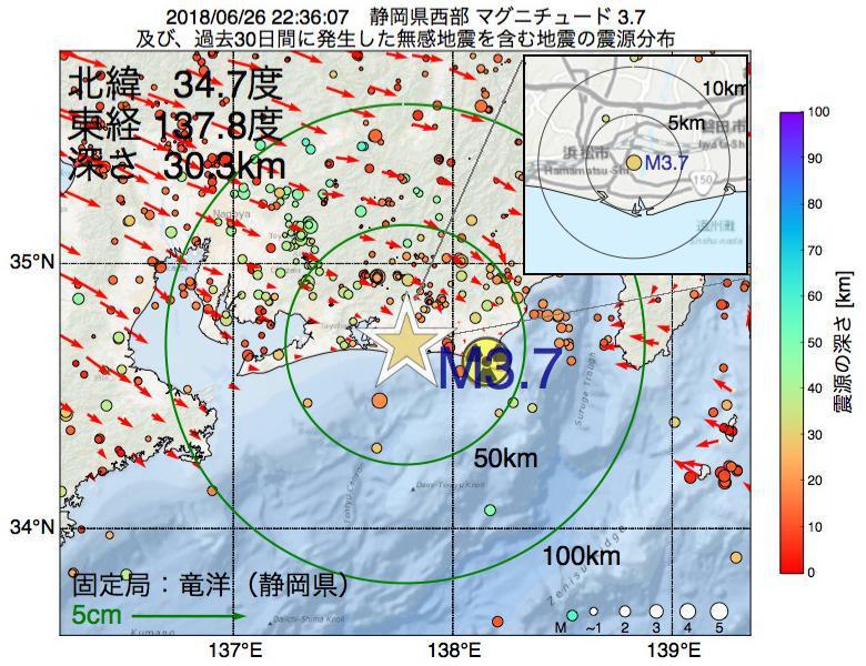 地震震源マップ:2018年06月26日 22時36分 静岡県西部でM3.7の地震