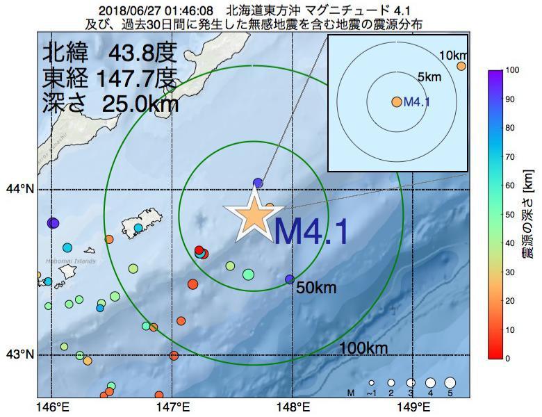 地震震源マップ:2018年06月27日 01時46分 北海道東方沖でM4.1の地震