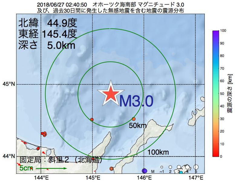 地震震源マップ:2018年06月27日 02時40分 オホーツク海南部でM3.0の地震