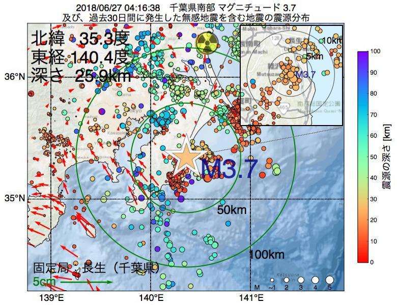 地震震源マップ:2018年06月27日 04時16分 千葉県南部でM3.7の地震