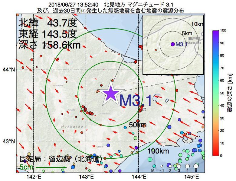 地震震源マップ:2018年06月27日 13時52分 北見地方でM3.1の地震