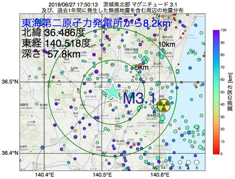 地震震源マップ:東海第二原子力発電所から8.2km地点でM3.1の地震が発生しました