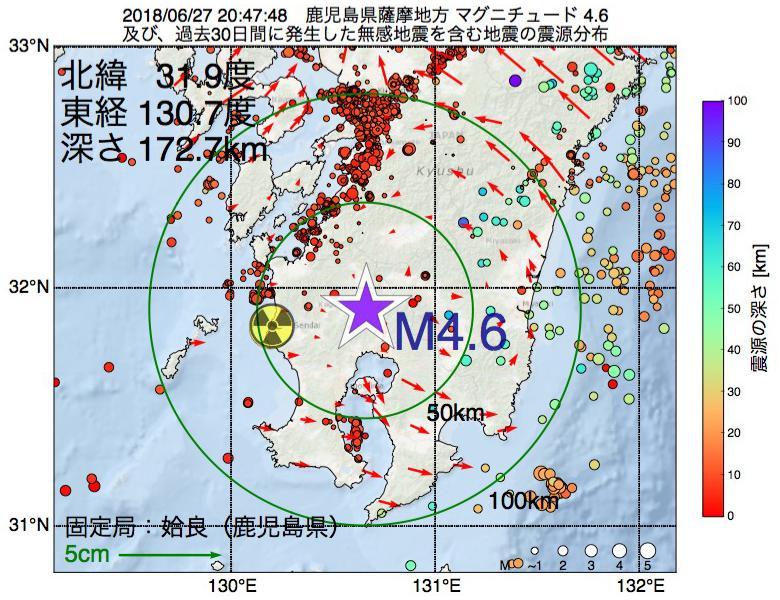 地震震源マップ:2018年06月27日 20時47分 鹿児島県薩摩地方でM4.6の地震