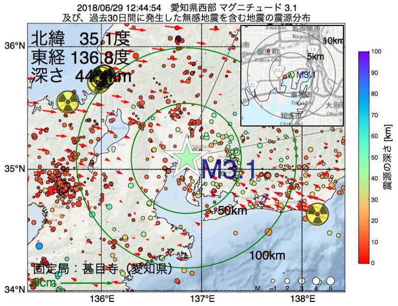 地震震源マップ:2018年06月29日 12時44分 愛知県西部でM3.1の地震