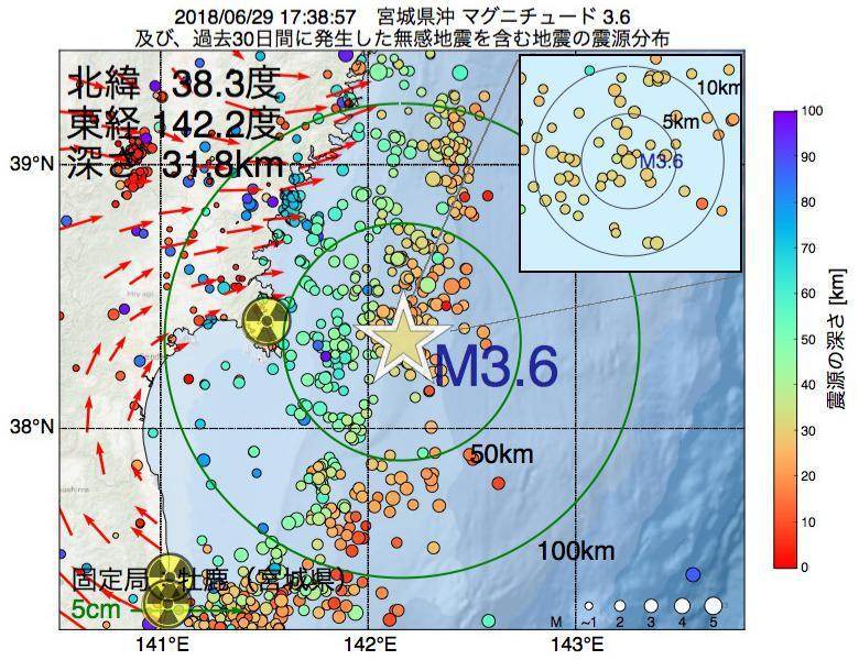 地震震源マップ:2018年06月29日 17時38分 宮城県沖でM3.6の地震
