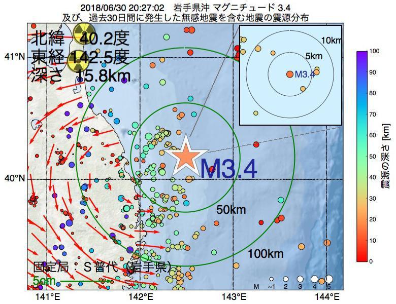 地震震源マップ:2018年06月30日 20時27分 岩手県沖でM3.4の地震
